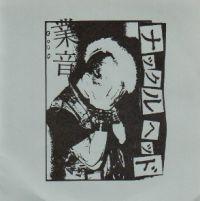 Knucklehead - EP