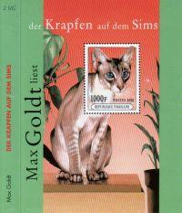 Max Goldt - Der Karpfen auf dem Sims - 2 MCs